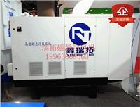 高转速磁悬浮离心鼓风机生产厂家-山东省瑞拓鼓风机有限公司