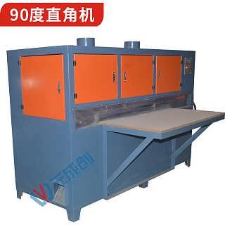 木板90度切角机 书柜背板切角机 木板码角机械