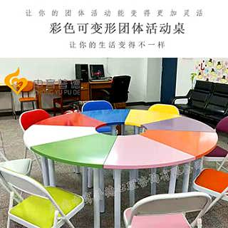 团体心理辅导活动桌作用及配置建议
