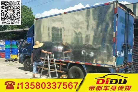 潮州车身广告喷漆价格