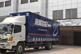 中港货运 当天到港的运输方式-深圳市飞龙世纪物流有限公司