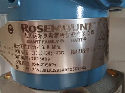 罗斯蒙特3051DP差压变送器
