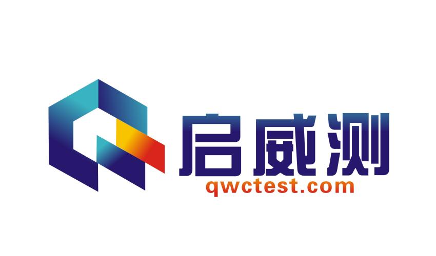 深圳高加速寿命测试对产品检测所产生的结果