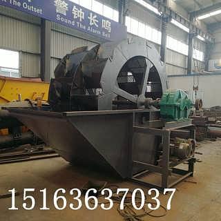 供应全自动轮斗式洗砂机,破碎水洗设备-潍坊市洁科环保科技有限公司