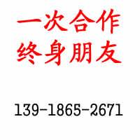 求购JSY2000-06MKK回收申瓯机器