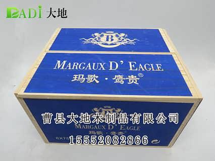木制红酒盒价格  山东木制红酒盒批发商-曹县大地木制品有限公司
