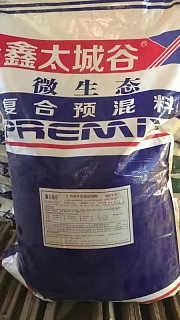 鑫太城谷 肉牛专用预混料-北京鑫太城谷科技有限公司