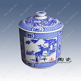 青花陶瓷罐子定做厂家-景德镇唐龙陶瓷有限公司-销售部