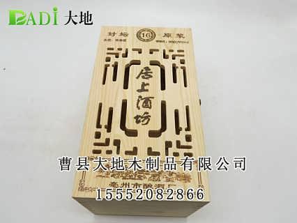 高档木制茶叶盒 木制茶叶盒价格-曹县大地木制品有限公司