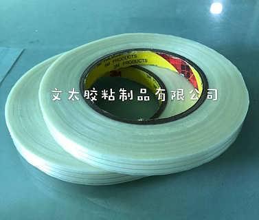 3M 8915 玻璃纤维胶带