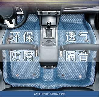 保仕达航空软包车毯护具,全国超500万车主都在用