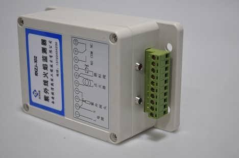 燃信热能供应化工厂锅炉紫外线火焰监测装置