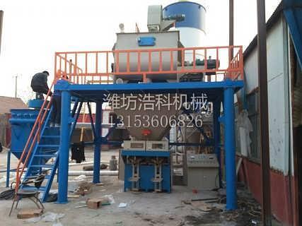 山东干粉砂浆混合机厂家-潍坊浩科机械科技有限公司