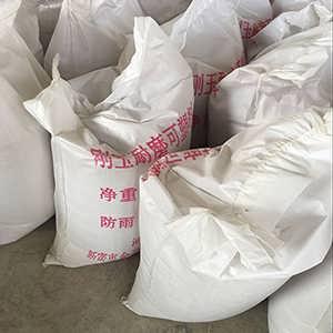 河南刚玉耐磨可塑料生产厂家/信科耐材
