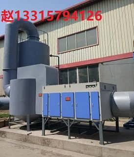 肉食厂车间油烟处理过滤系统