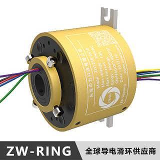 6路过孔10mm导电滑环