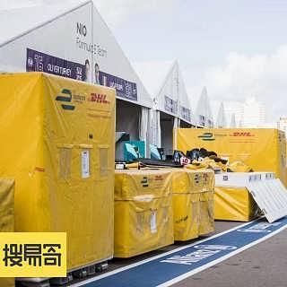 汕头亚马逊FBA专线 亚马逊FBA搜易寄服务中心-广东搜易寄科技有限公司