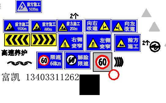 石家庄公路标志牌石家庄道路指示牌13403311262高速公路标志牌交通标志