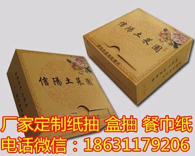 石家庄餐巾纸厂家 定制印标餐巾纸