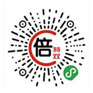 倍特双橘色扫码器-赫威(北京)牧业科技发展有限公司