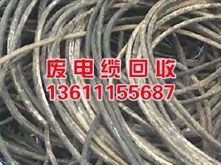 沧州废旧电缆回收,各类废铜回收,沧州电缆回收多少钱一米