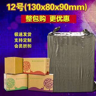 打包纸箱批发|无锡顺锦纸业|包装纸盒制作厂