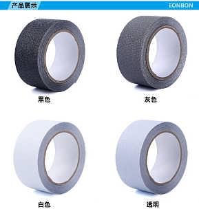 PVC防滑贴,厂家生产,沙胶带-佛山市毅固防滑制品有限公司