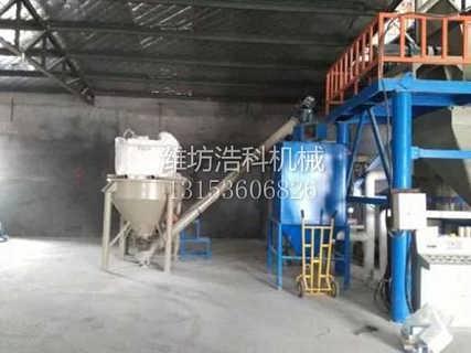干粉砂浆成套厂家-潍坊浩科机械科技有限公司