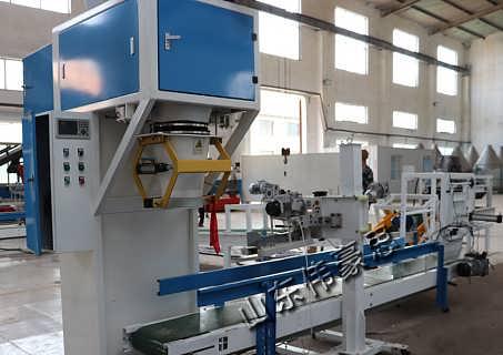 厂家直销自动大米包装机系统 高位码垛机生产线