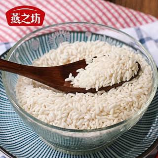 雪糯米长粒香糯米 白糯米粥江米 包粽子早餐粥料
