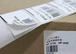 福州标签纸定做双层标签纸  双层底纸不干胶标签