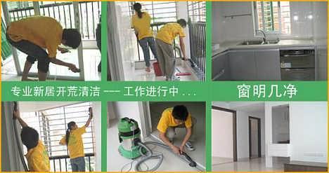 越秀区人民路开荒保洁公司 园区装修好了全面大扫除上门搞卫生团队-广州达美物业管理有限公司销售部