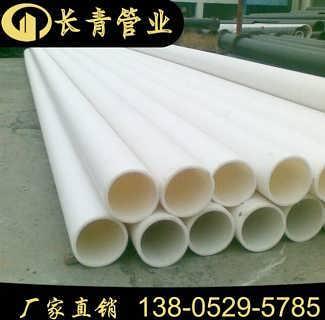 价格实惠通风排气PP管 废气通风专用PP管 米黄色PP管