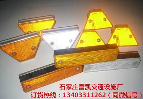 石家庄轮廓标|反光轮廓标13403311262|道钉|水马|防撞桶|隔离墩厂