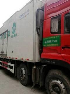 零担贵阳到沧州冷藏物流配送-上海保可物流有限公司