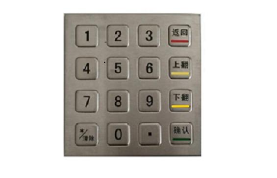 3502A金属防水防盗自助终端门户设备键盘-深圳市凯明杨科技有限公司
