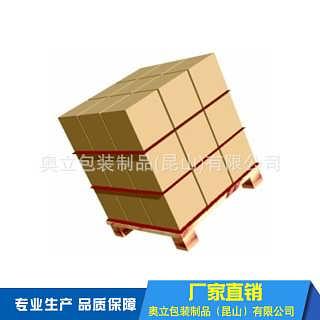 防滑纸130g加厚牛卡纸45度角不滑落