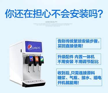 登封饮料机自助餐厅果汁饮料机郑州批发市场
