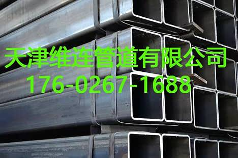 114镀锌管厂家低价格直缝焊管螺旋管方矩管防腐保温管厂家