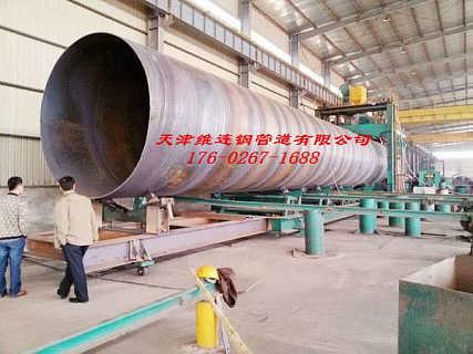 325镀锌管厂家在线报价直缝焊管螺旋管方矩管防腐保温管厂家