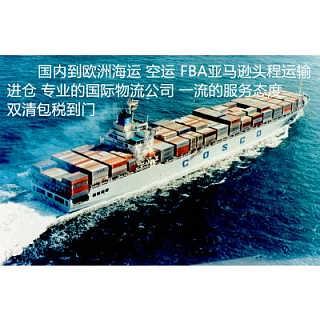 宁波到美国海运美森快船包税到门货代-上海聚嘉国际货运代理有限公司市场部