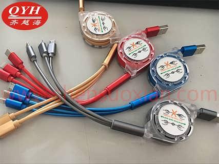 厂家定做一拖三伸缩数据线三合一伸缩线定制 双拉创意礼品伸缩数据线