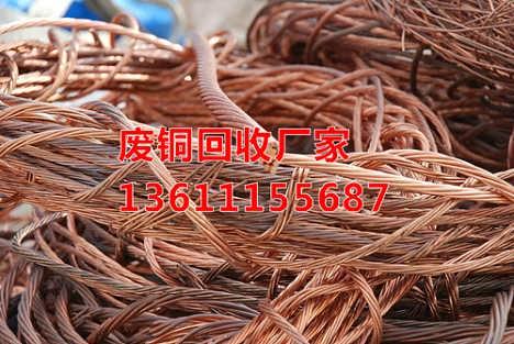 山西地区废铜回收,山西回收电缆,山西变压器电焊机回收信息-北京大兴废旧物资回收公司