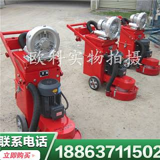 欧科380型硬化水泥地面打磨抛光机 旧环氧树脂地坪打磨机