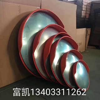 石家庄反光镜/安全凸面镜13403311262道路转角镜/标志杆厂家交通设施