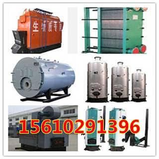 热水立式锅炉-泰安市中天锅炉有限公司