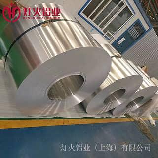 上海灯火铝业1050铝板铝卷铝带怎么样
