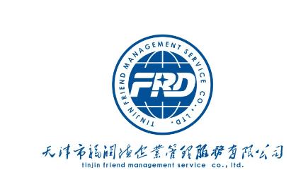 福��德提供GS�J�C咨�-ROHS认证-天津市福润德企业管理服务有限公司