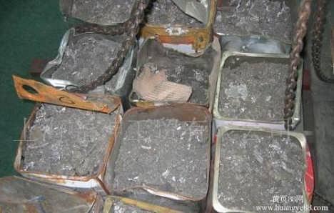 凤岗废锡灰回收凤岗回收环保锡-深圳市强生物资回收公司