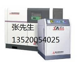 供应北京复盛空压机SA185W冷却器71161212-58000